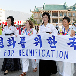 2016 Women's Walk For Peace In Korea