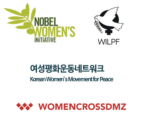 Northeast Asia Roundtable on Women, Peace and Security sponsors